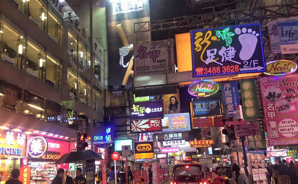 hongkong night market