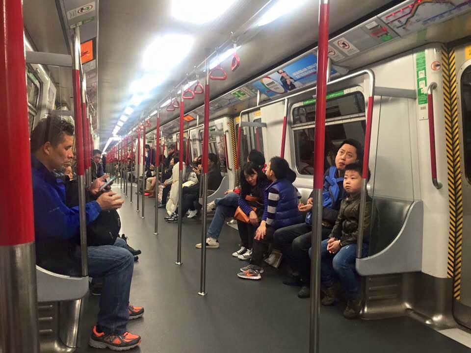 Inside HK MTR