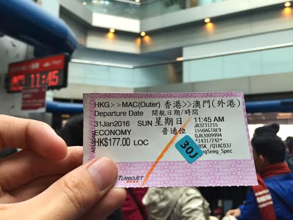 Macau Ticket