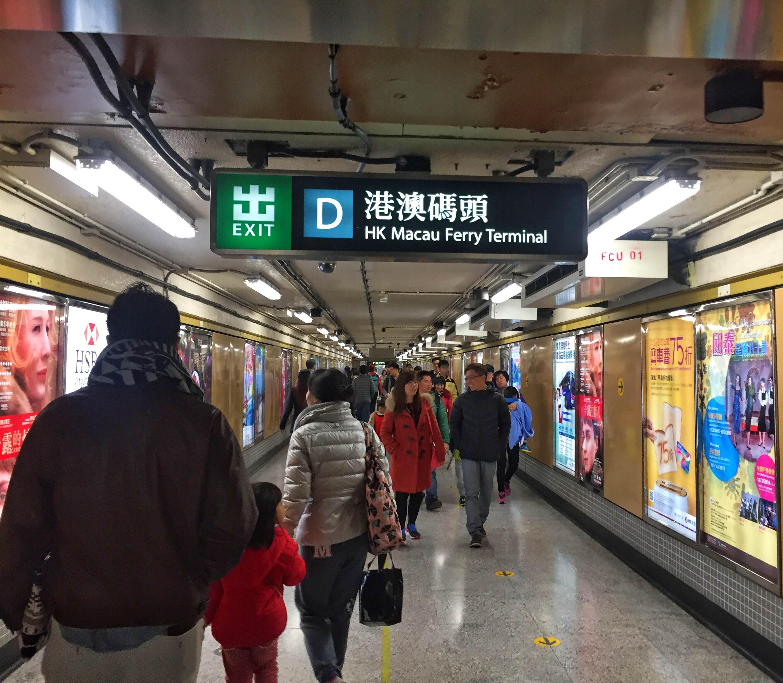 On the way to Macau