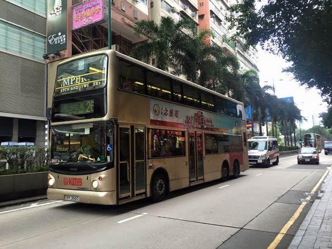 Hongkong Bus