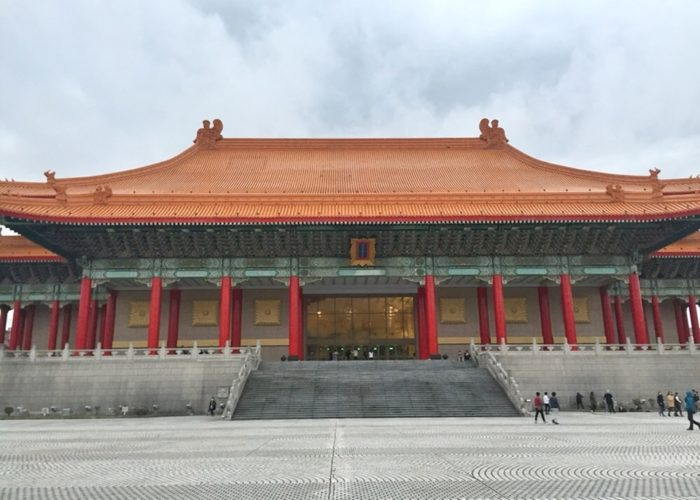 Taipei Travel Guide with a Sample Itinerary